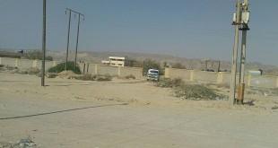 چابهار - ایران